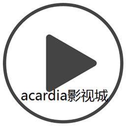 Acardia影视城欧美福利资源入口