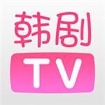 韩剧TV播放器