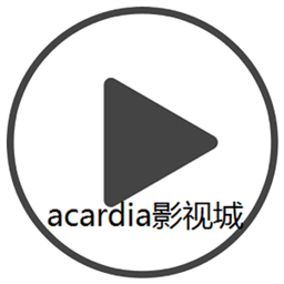 Acardia影视城老司机影院福利资源