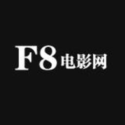 f8电影网高清在线yy6080新视觉影院