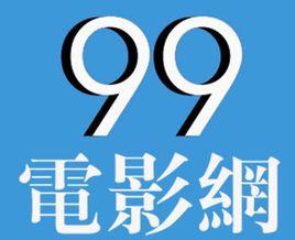九九电影网老鸭窝分享