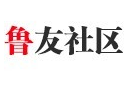 鲁友社区-影视电影