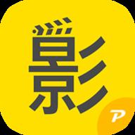 伊人醉影院宅男福利影片-手机软件下载