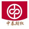 中泰期权宝app