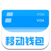 移动钱包app
