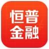 恒普金融app
