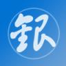白银国际app