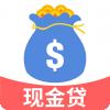 现金贷官方网站版