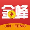 金蜂理财app