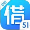 51借钱app-金融理财