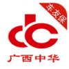 广西中华车友保app