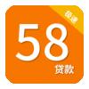 58借钱手机版贷款快-金融理财