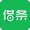 极速借条app借钱快-金融理财