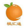 橘汇通手机支付