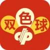 福彩双色球彩票app开奖结果查询