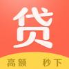 美威贷款app在线贷款快
