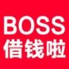 Boss借钱手机端-金融理财