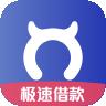 牛呗借钱借款app-金融理财