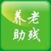 北京通e商户