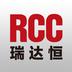 RCC工程招采-手机商务办公app下载