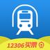 12306买票-手机导航地图app下载