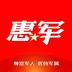 惠军工程-生活应用排行榜
