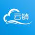浙江云销-手机商务办公app下载
