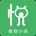悦小说客户端 2.2.0 安卓版
