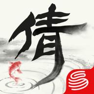 倩女幽魂手游安锋版 1.5.7 最新安卓版