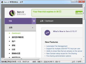 Server u破解版 64位 15.1.6 中文版-动作游戏排行榜