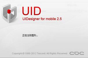 UIDesigner3.0 完整版-动作游戏排行榜