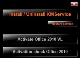 Office 2010纯净版