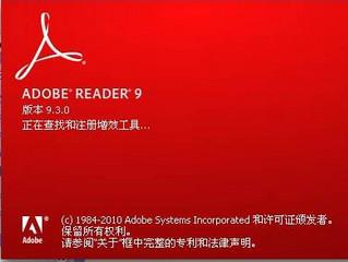 Adobe Reader 10.0中文版 10.0.7 64位-动作游戏排行榜