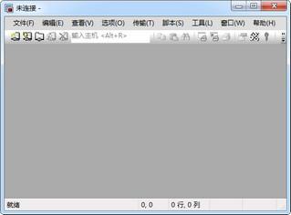 SecureCRT Win10 32位 8.5 中文破解版
