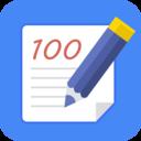 作业帮答案 1.0.2 安卓版
