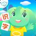 智象极速识字免费版 2.3.2 安卓版