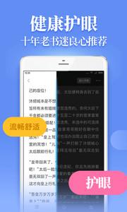 追光阅读 1.0.4 安卓版