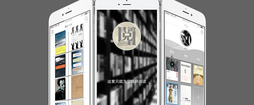 手机小说软件