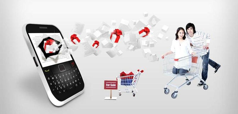 手机购物app排行