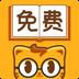 七猫小说 2.1 苹果版