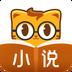 七猫精品小说 5.7.6 安卓版