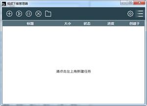 VDM管理器 0.3.1 中文版-动作游戏排行榜