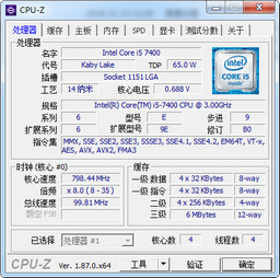 CPU-Z 32/64位 1.89.1-动作游戏排行榜