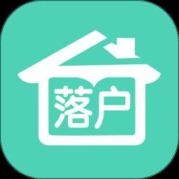 北京积分落户计算模拟器 1.2.0 安卓版-动作游戏排行榜
