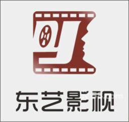东艺影视盒播