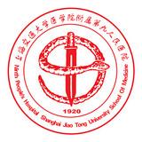 上海第九人民医院