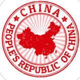 中国地图册最