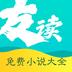 友读小说客户端 1.3.4 安卓版