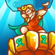 王国保卫战2勇士无限钻石版 0.9.10