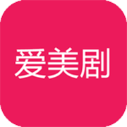 爱美剧破解版APP 1.2.8 安卓版